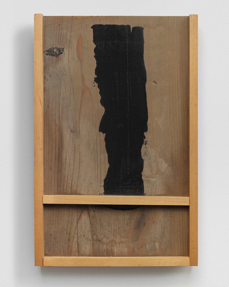 Entering a Space , 1977 界入 ( Kainyū ) Wood, paint 17 3/4 x 11 5/8 x 2 inches 45 x 29.5 x 5 centimeters