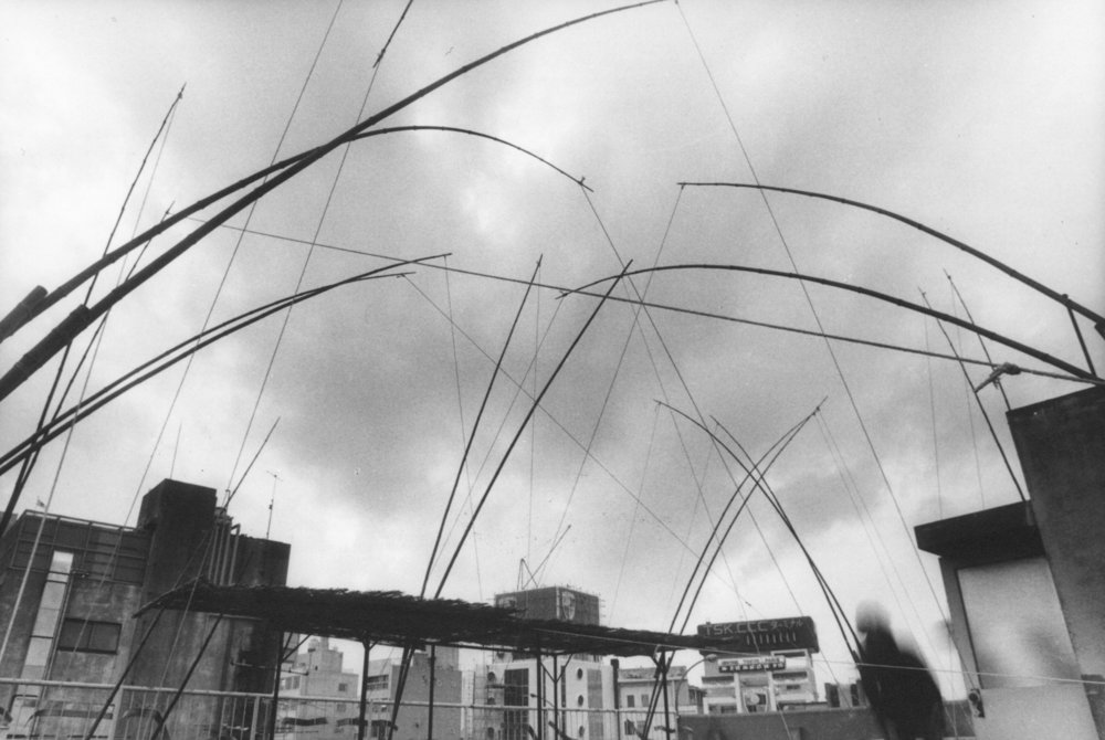 Unfolding Field , 1972 野展 ( Noten ) Bamboo, rope, concrete blocks, rubber, reed screen, stone Dimensions variable Installation view, rooftop of Joshuya Building, Tokyo, 1972 Photo: Shigeo Anzaï