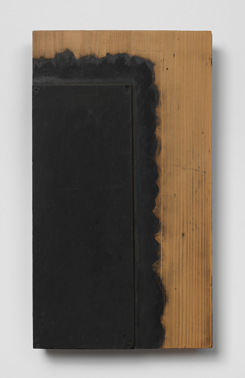 Concomitant Realms , 1977 共界 ( Kyōkai ) Wood, paint 18 5/16 x 10 5/16 x 1 3/4 inches 46.5 x 26.2 x 4.4 cm