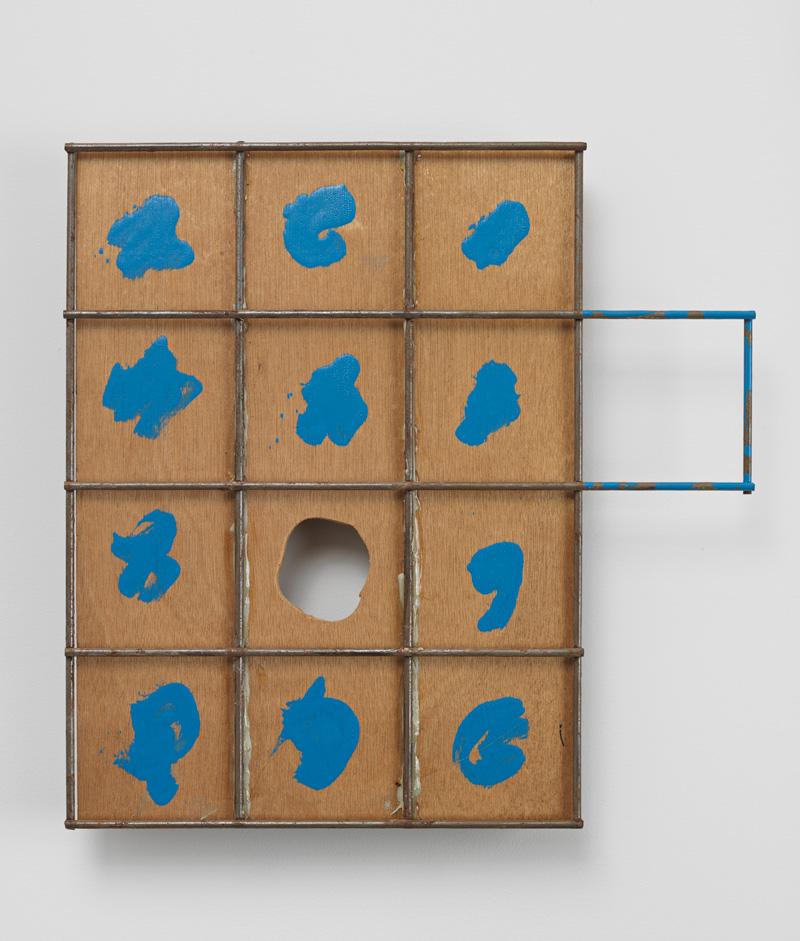 Cluster of Rising Sceneries , 1997 多立景束 ( Taritsu Keisoku ) Plywood, metal, pain 15 3/4 x 16 1/8 x 1 5/8 inches 40 x 41 x 4 cm