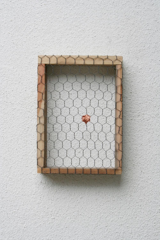 Gathered Resonance , 2007 集揺 ( Shūyō ) Wood, wire mesh 15 15/16 x 11 3/8 x 2 1/2 inches 40.5 x 29 x 6.5 cm
