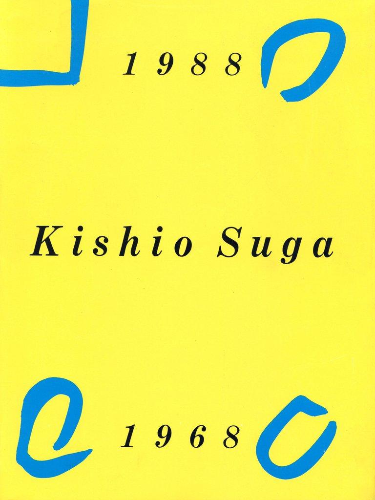 Kishio Suga 1968–1988  Kaneko Art Gallery, 1988