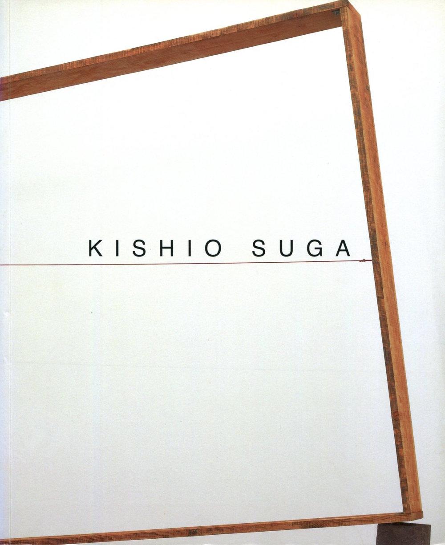 Kishio Suga  Tomio Koyama Gallery & Tokyo Gallery + BTAP, 2006