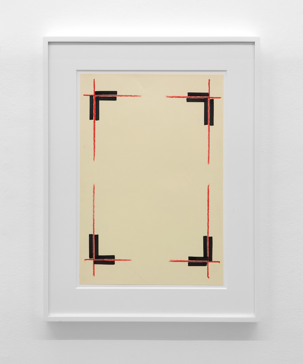 Untitled , 1975 Magic marker and pastel on paper 20 1/4 x 14 1/8 inches  51.4 x 35.9 cm