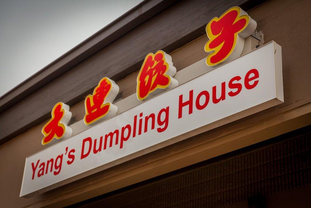 YANG'S DUMPLING HOUSE