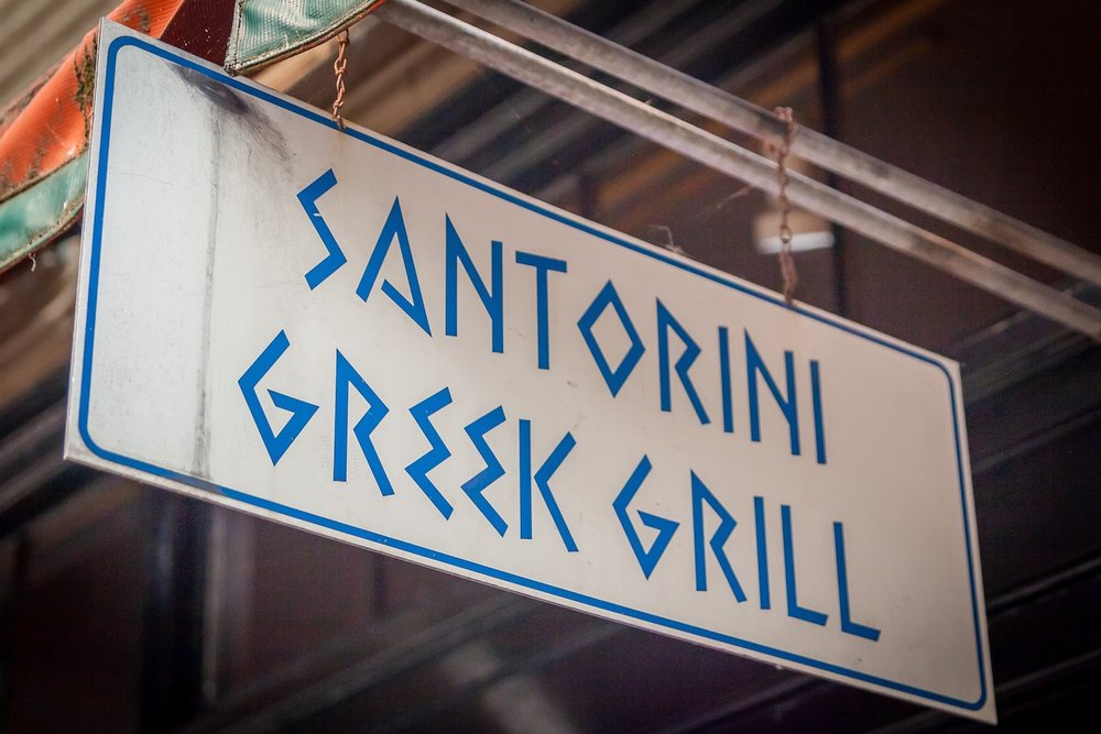 SANTORINI GREEK GRILL