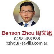Benson Zhou Red Round.jpg