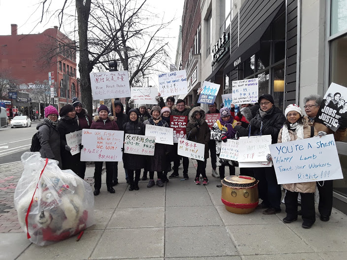 Rally to support workers at Happy Lamb Pot fighting abuse and wage theft in Cambridge, February 27, 2019.