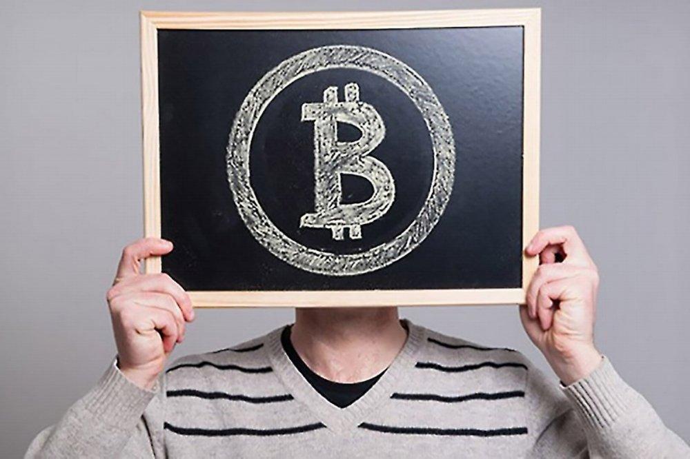 Cha đẻ của Bitcoin là một người tên Satoshi Nakamoto -