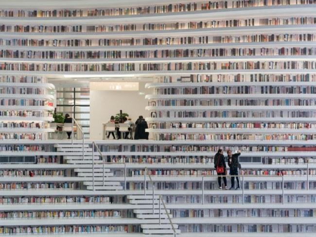 Tianjin-Binhai-Library-by-MVRDV-8-889x667.jpg