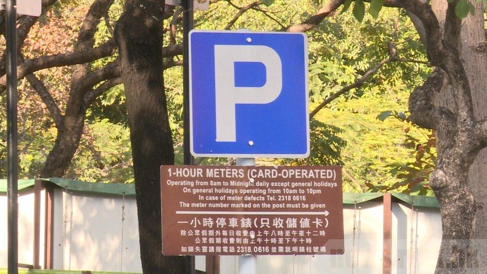 - Ví dụ, đỗ xe ở gầm cầu, phí giữ xe sẽ vào khoảng 25.000 đồng/giờ, còn trên vỉa hè, tại những trung tâm thành phố lớn như Đài Bắc, mức phí có thể lên đến 50-70 Đài tệ/giờ, tương đương 35.000- 40.000 đồng.