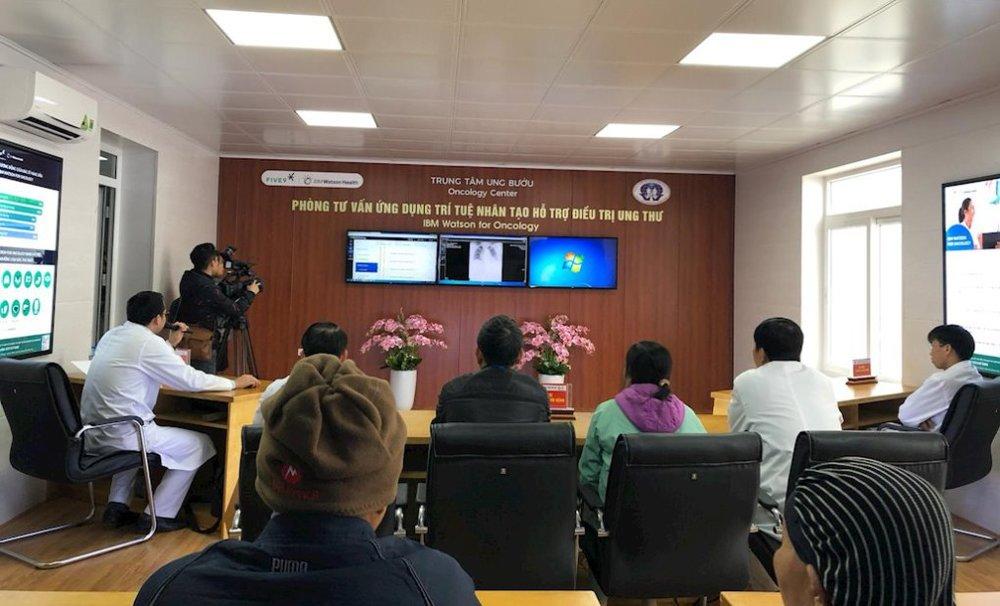 Hình ảnh khai trương Phòng ứng dụng trí tuệ nhân tạo trong hỗ trợ điều trị ung thư tại Bệnh viện đa khoa tỉnh Phú Thọ. Ảnh: Theo Cục CNTT Bộ Y tế.