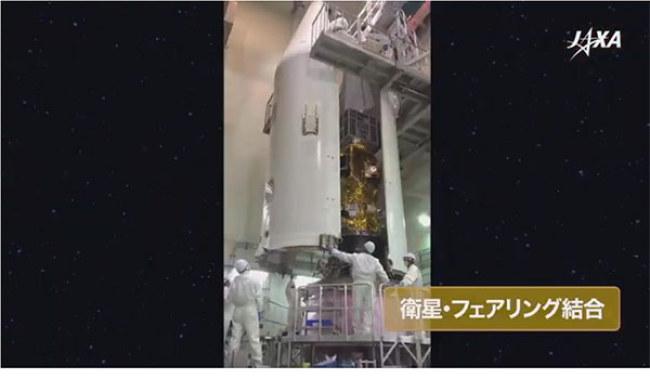 Công tác chuẩn bị để phóng tên lửaEpsilon số 4 vào quỹ đạo.