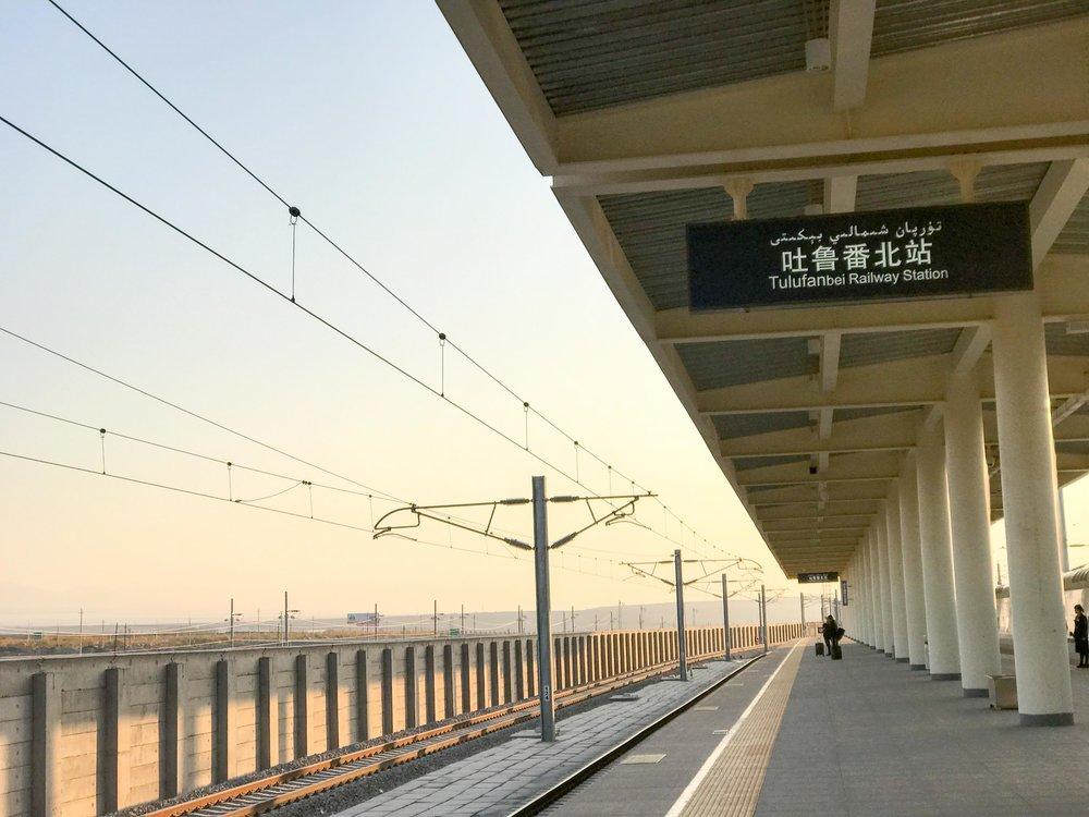 Bến tàu cao tốc ở Thổ Lỗ Phồn