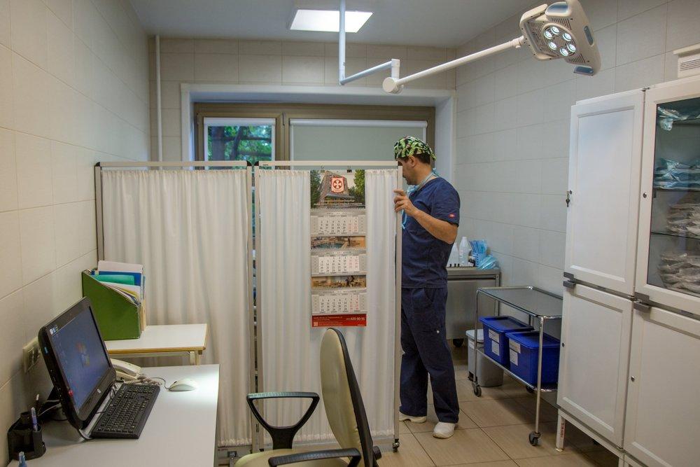 гинекология 290818-1.jpg