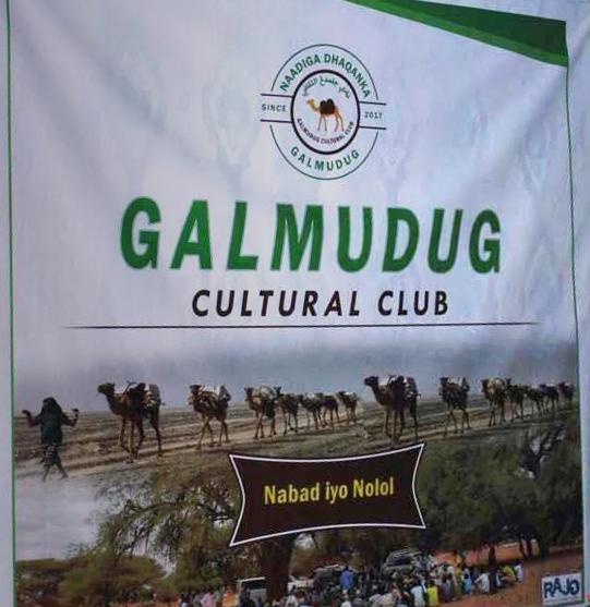 Club culturel du Galmudug 2.jpg