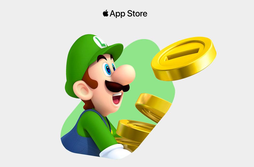 App_Store_01.jpg