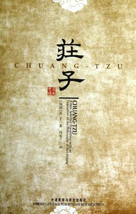 Chuang Tzu   by Chuang Tzu   buy in amazon