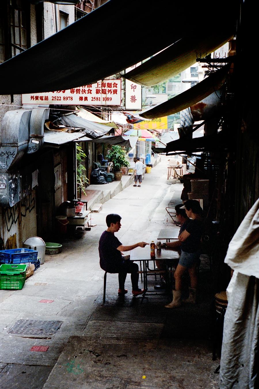 Maud WALAS Street Photography HONG KONG 14.jpg