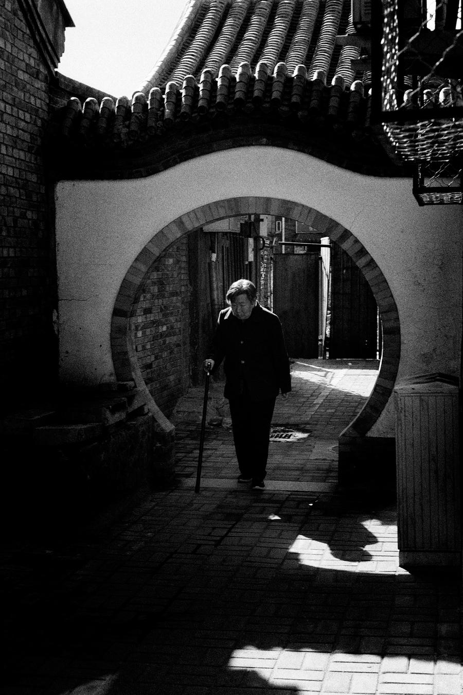 Maud WALAS Street Photography BEIJING 01.jpg