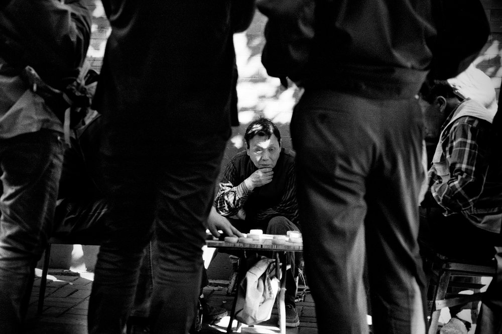 Maud WALAS Street Photography BEIJING 06.jpg