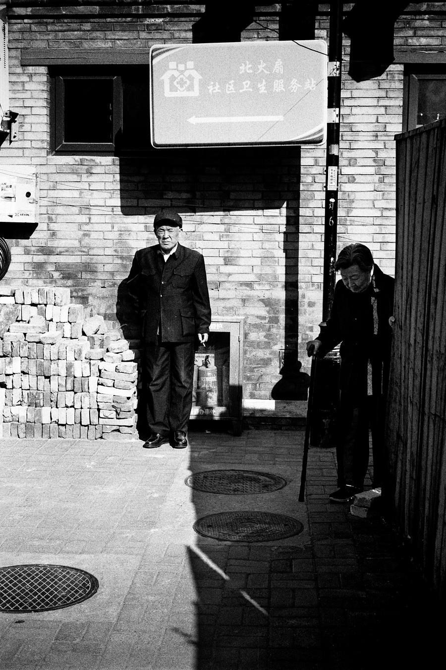 Maud WALAS Street Photography BEIJING 18.jpg