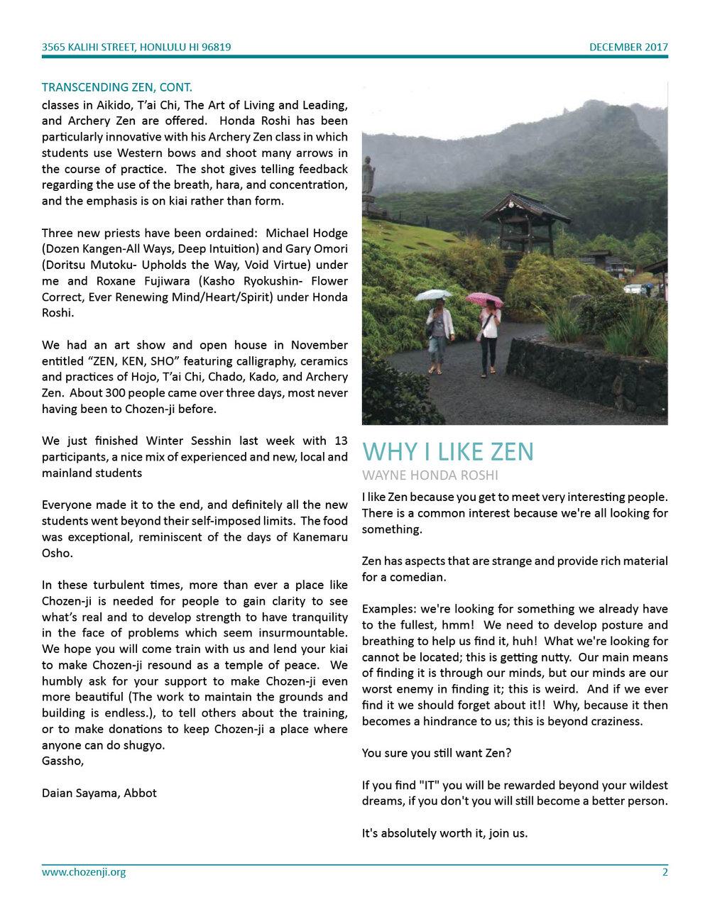 Dojo Newsletter - Winter 2017 2.jpg