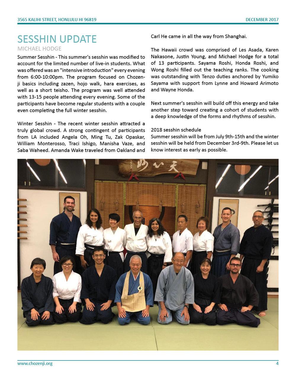 Dojo Newsletter - Winter 2017 4.jpg