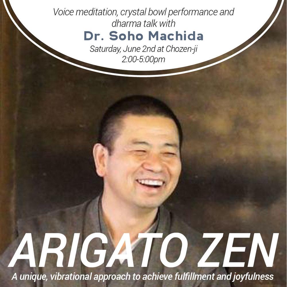 Arigato Zen flyer.jpg