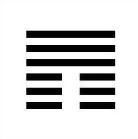 I Ching 12