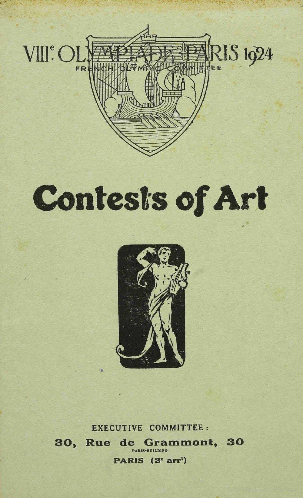 1924-Rulebook-Cover.jpg