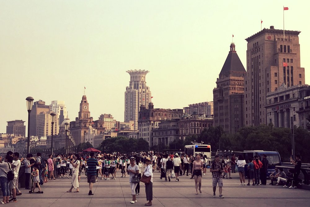 LATE AFTERNOON AT THE BUND