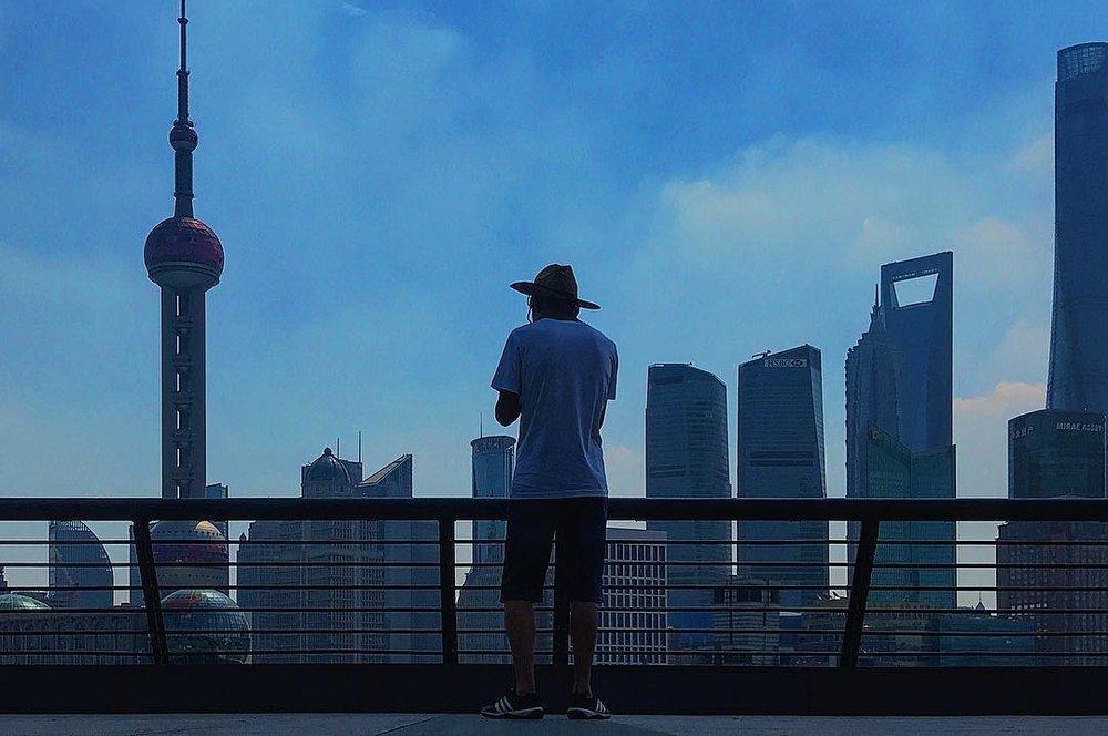 VIEW ON THE SHANGHAI SKYLINE