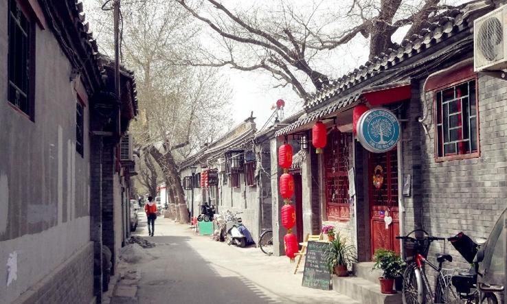 beijing-hutong-1140-2.jpg