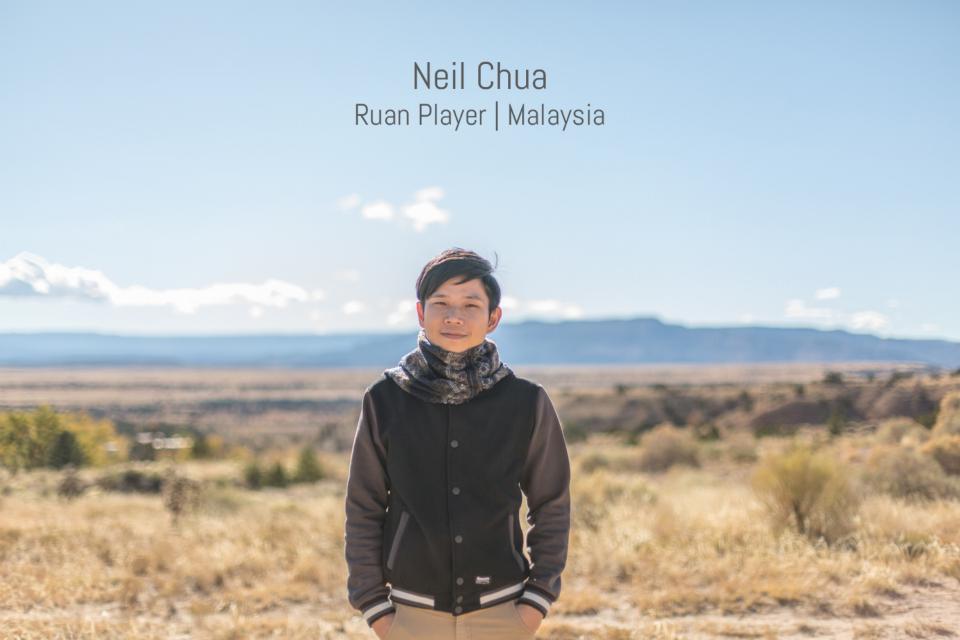 OneBeat_Neil Chua 1