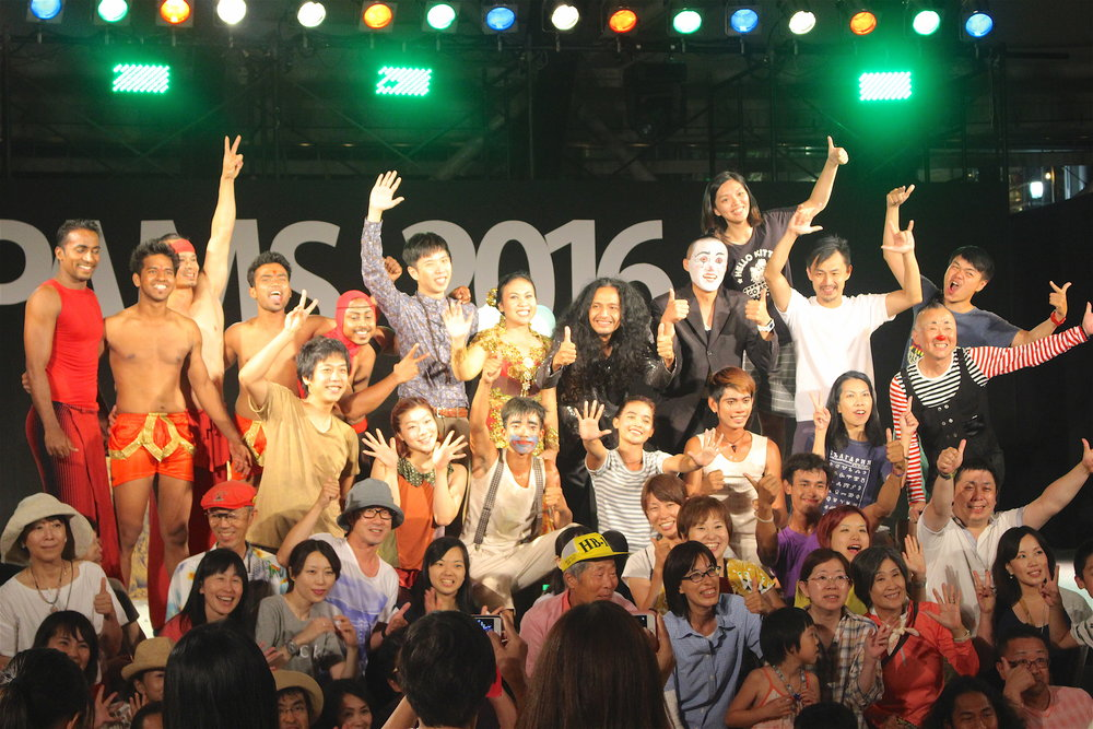 APAMS 2016