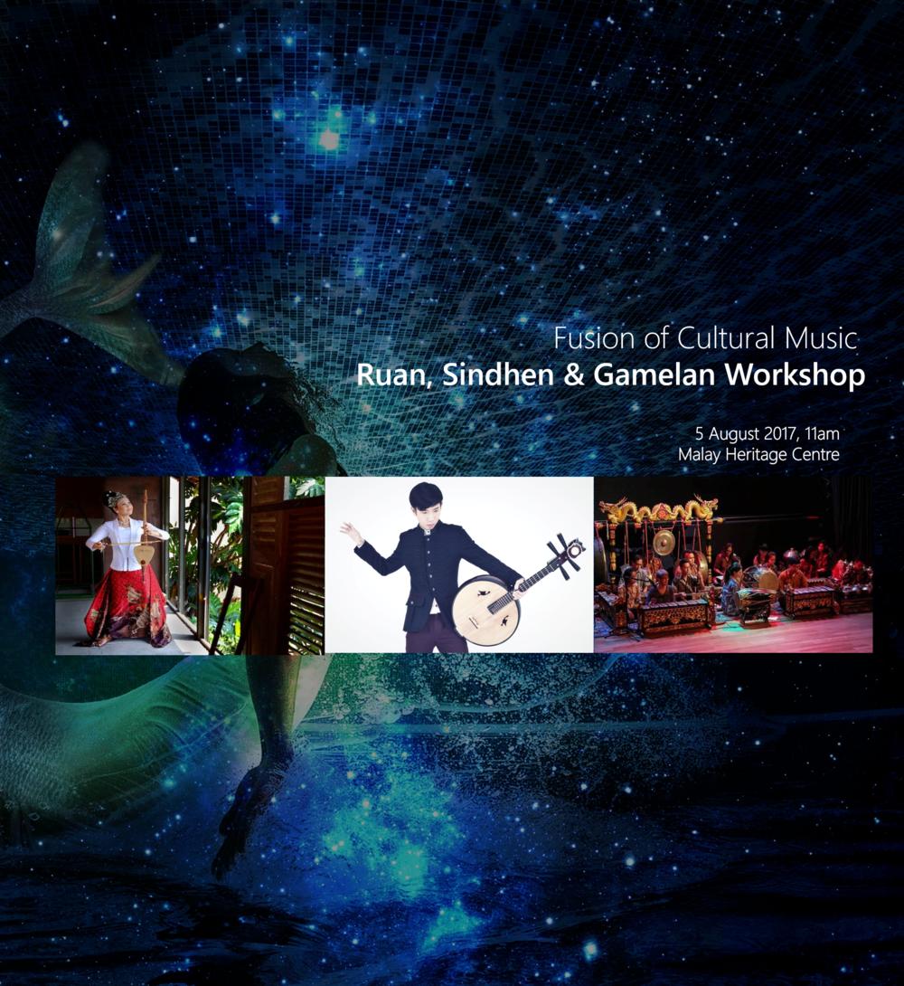 Fusion of Cultural Music: Ruan, Sindhen & Gamelan Workshop