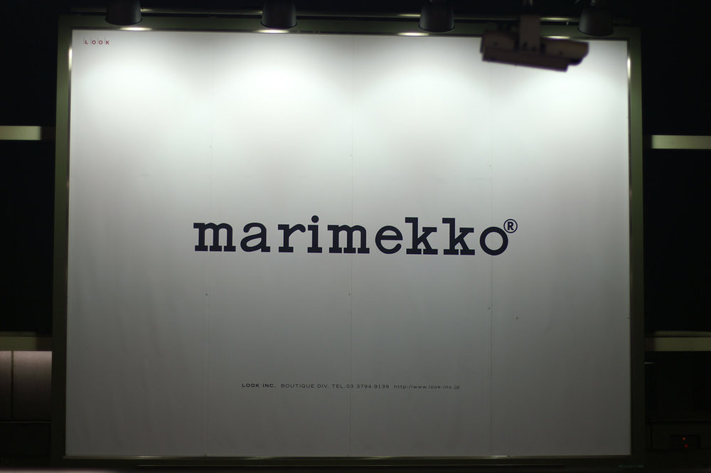 The iconic Marimekko logo. Creative Commons marimekko By  Kanonn  is licenced under  CC BY 2.0