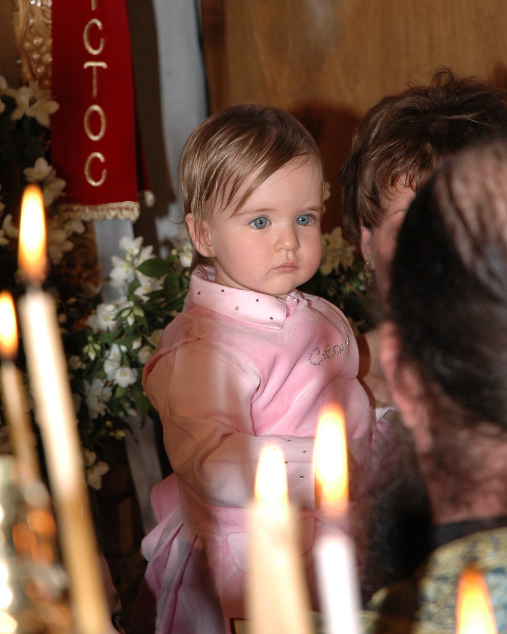 Greek christening 03.jpg