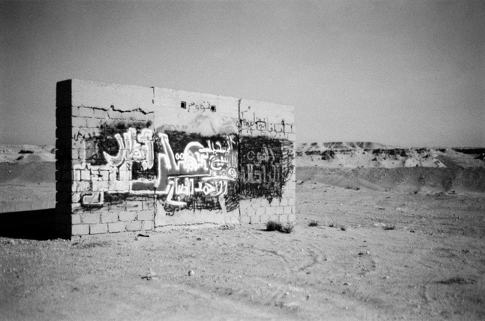 Desert Graffiti.jpg