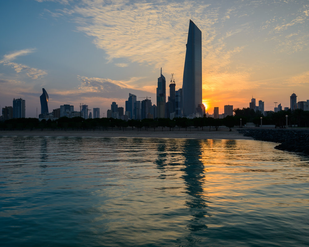 Kuwait City Skyline at Sunset.jpg