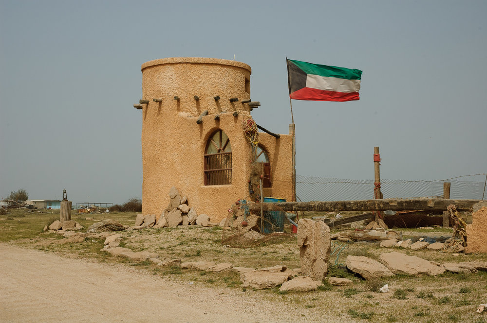 Tower and Flag on Failaka.jpg
