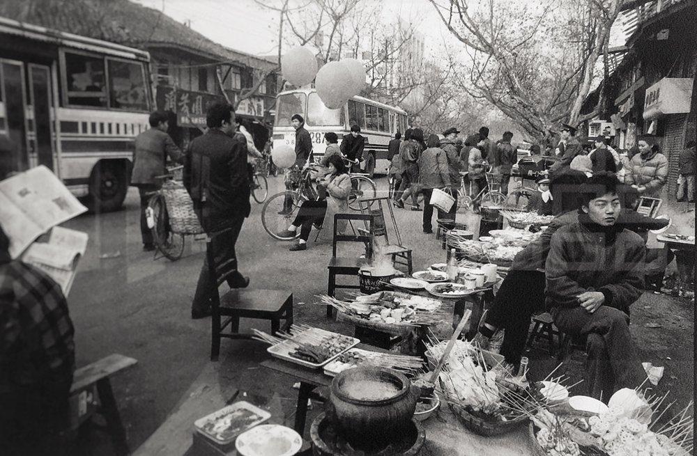 肖全摄影,北京民生美术馆
