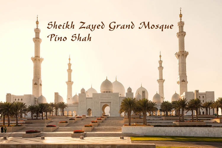 Ebook photo album release sheikh zayed grand mosque abu dhabi ebook photo album release sheikh zayed grand mosque abu dhabi uae fandeluxe Image collections
