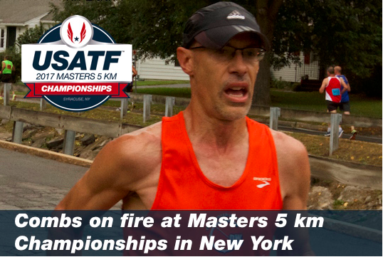 Photo courtesy of USATF