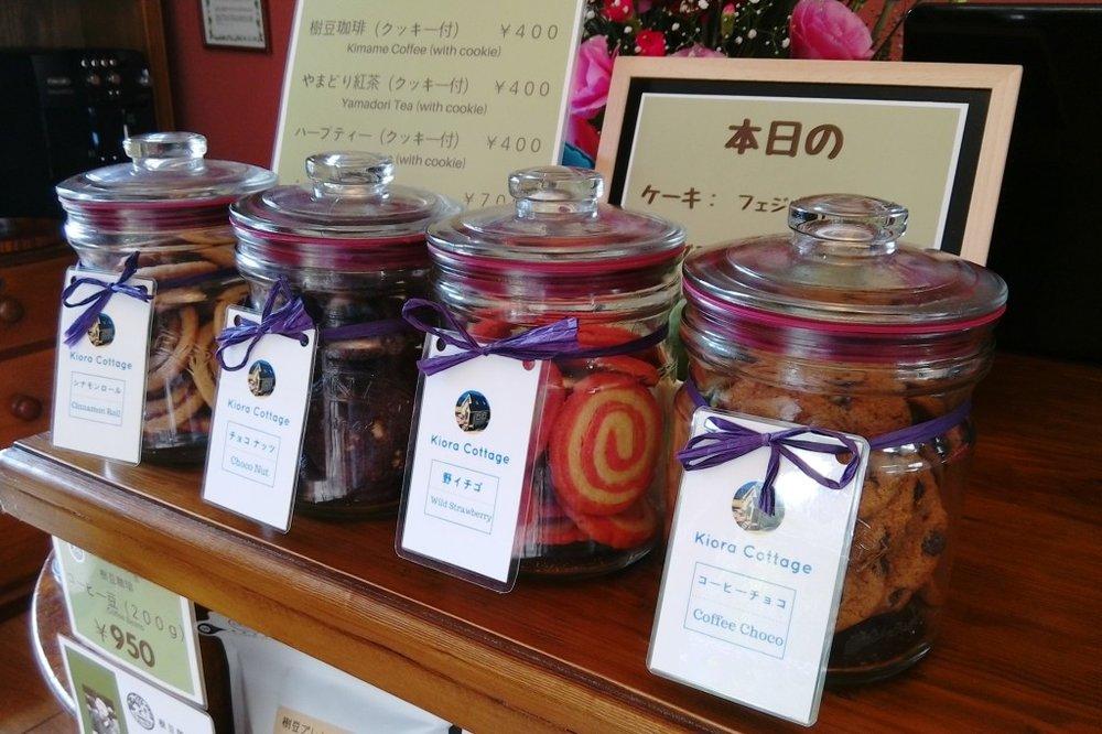 Kiora Cottage cookies 3.jpg