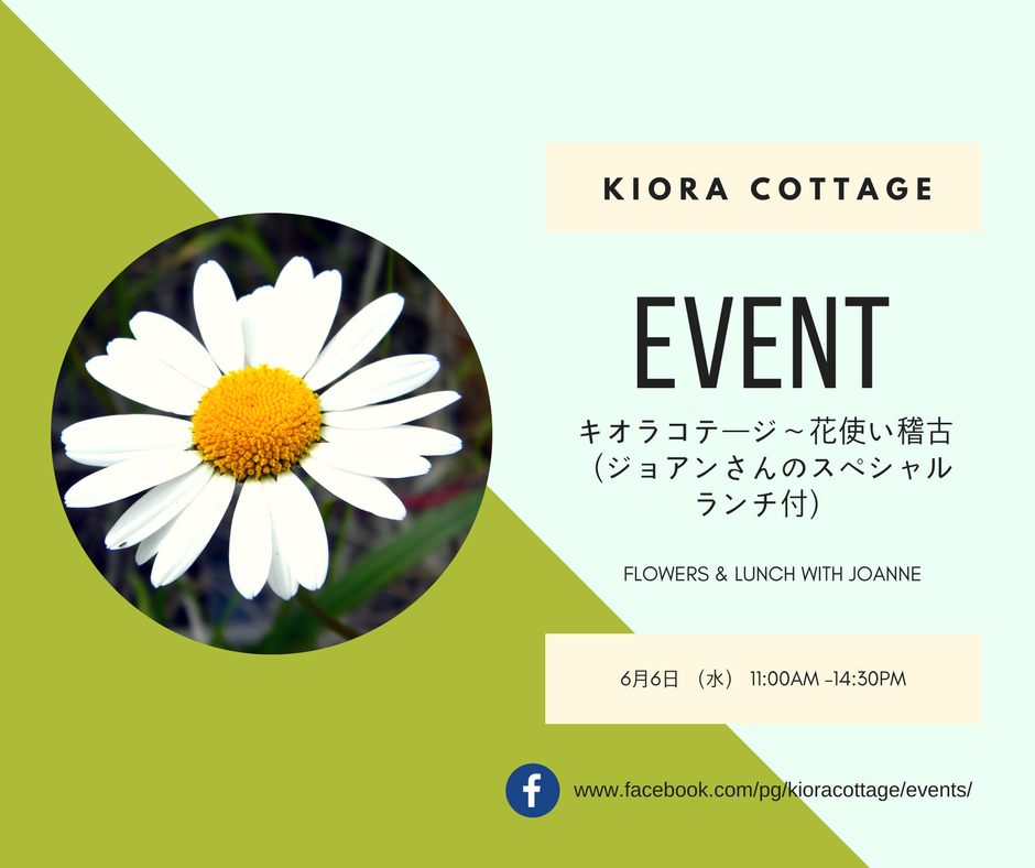 June KIORA COTTAGE EVENTS.png