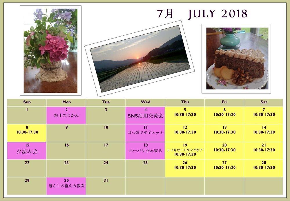 July 2018.jpg