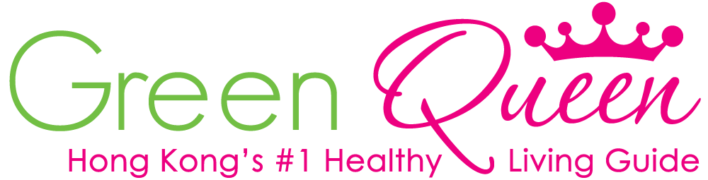Green-Queen-Logo-with-Slogan-201510.png