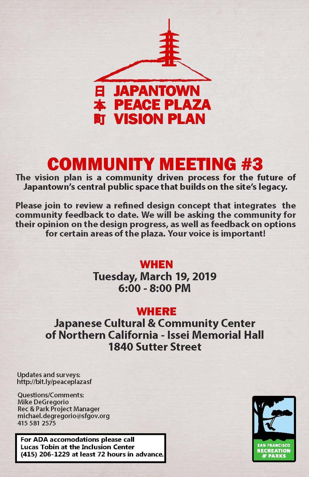 peaceplaza_mtg3_poster.jpg